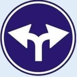 mavi trafik levhaları sağa ve sola mecburi yön